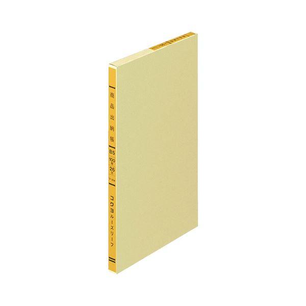 (まとめ)コクヨ 一色刷りルーズリーフ 商品出納帳B5 30行 100枚 リ-304 1冊【×10セット】