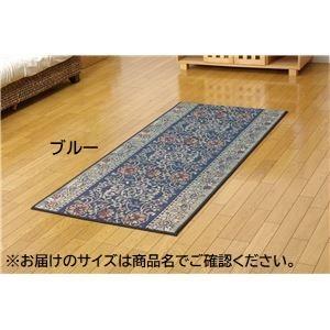 純国産 い草廊下敷き マット 『Fビビアン』 ブルー 約80×240cm(裏:ウレタン)