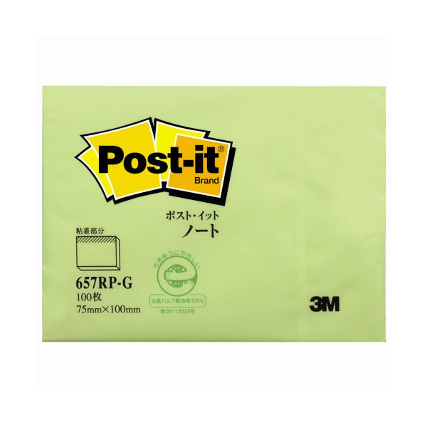 (まとめ) 3M ポスト・イット ノート再生紙スタンダードカラー 75×100mm グリーン 657RP-G 1冊 【×50セット】