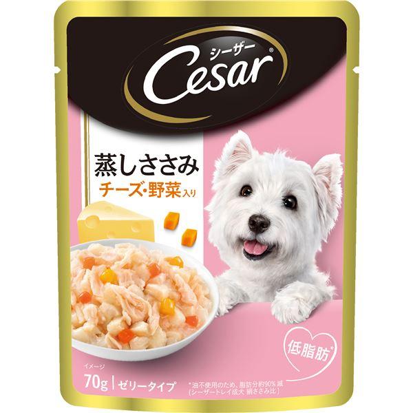 (まとめ)シーザー 蒸しささみ チーズ・野菜入り 70g (ペット用品・犬フード)【×160セット】