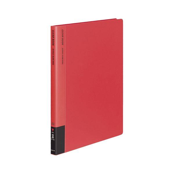 コクヨ クリヤーブック(替紙式)A4タテ 30穴 12ポケット付属 背幅20mm 赤 ラ-710R 1セット(10冊)