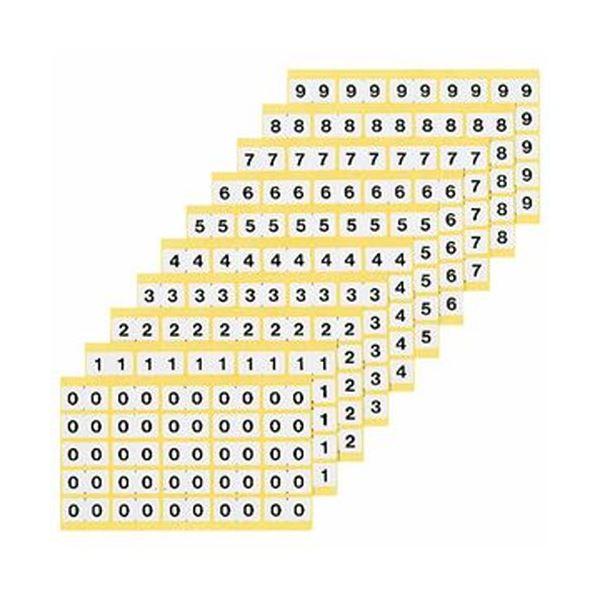(まとめ)ライオン事務器 ナンバーラベルL 数字 1 KL-1-1 1パック(250片:25片×10シート)【×10セット】