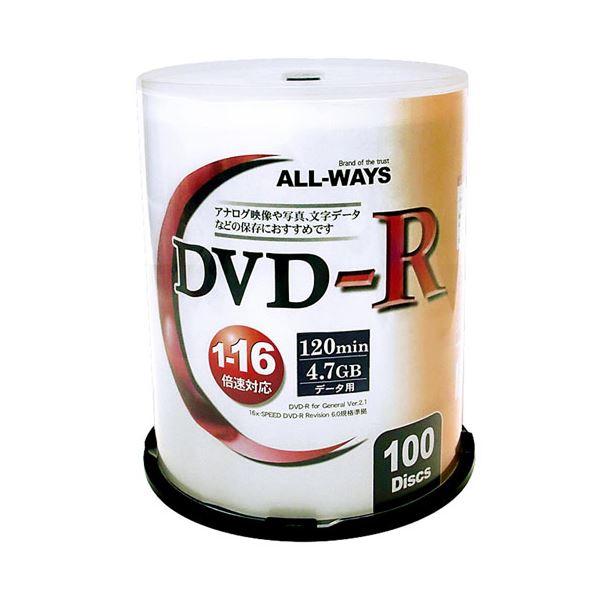 データ用 ケースタイプ DVD-R 100枚組 ALDR47-16X100PWX5 5個セット ALL-WAYS