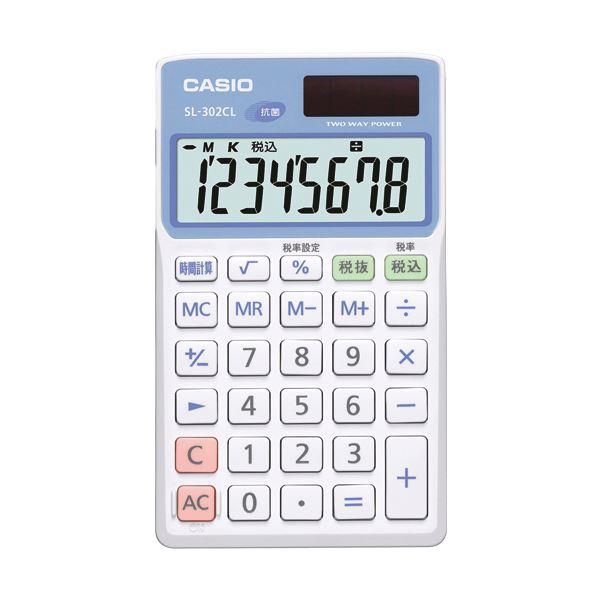 (まとめ) カシオ 抗菌電卓 手帳タイプ 8桁SL-302CL-N 1台 【×10セット】