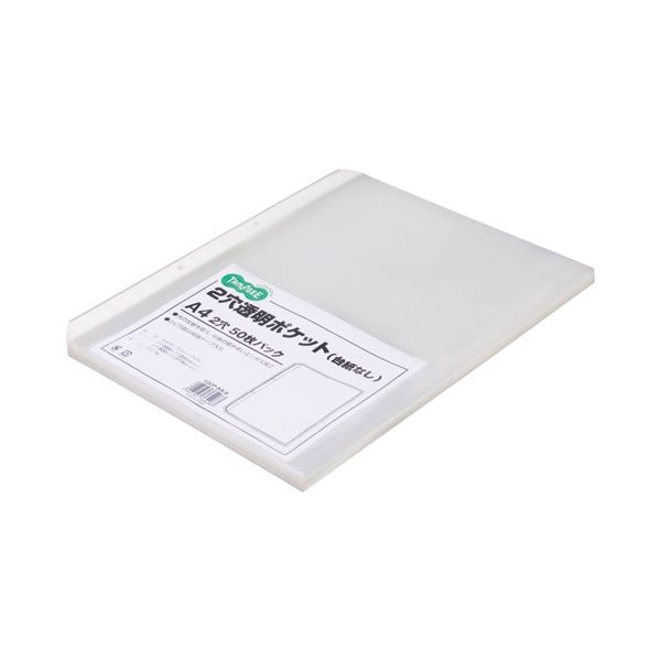 (まとめ) TANOSEE 2穴透明ポケット (台紙なし) A4タテ 1パック(50枚) 【×30セット】