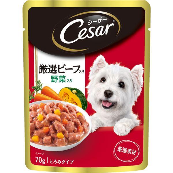 (まとめ)シーザー 厳選ビーフ入り 野菜入り 70g (ペット用品・犬フード)【×160セット】