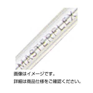 (まとめ)送液ポンプ用チューブ 96400-18【×3セット】