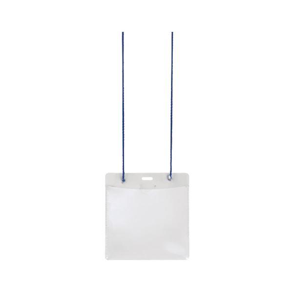 (まとめ) プラス イベント用 吊り下げ式 名札イベントサイズ ブルー CT-E1 1パック(50個) 【×5セット】