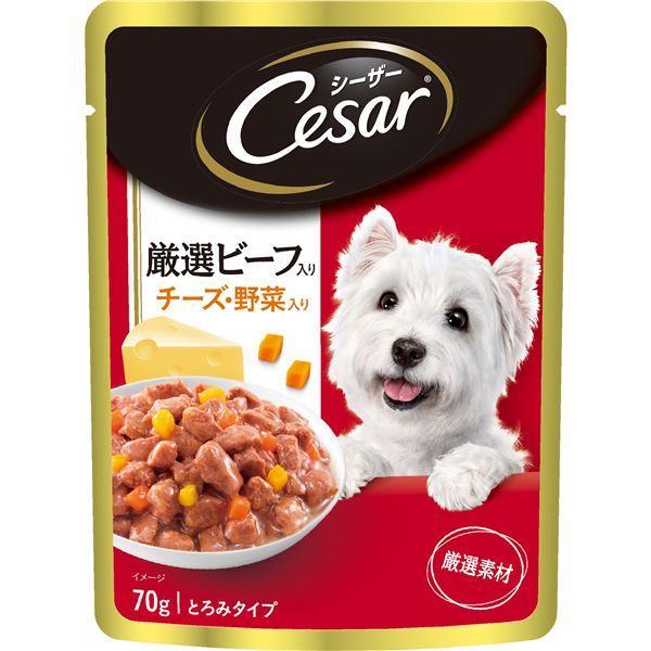 (まとめ)シーザー 厳選ビーフ入り チーズ・野菜入り 70g (ペット用品・犬フード)【×160セット】