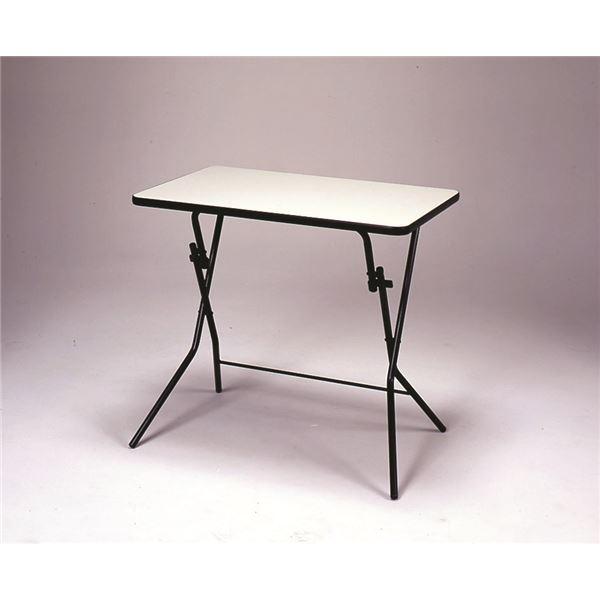 折りたたみテーブル 【幅75cm ニューグレー×ブラック】 日本製 スチールパイプ 『スタンドタッチテーブル』【代引不可】