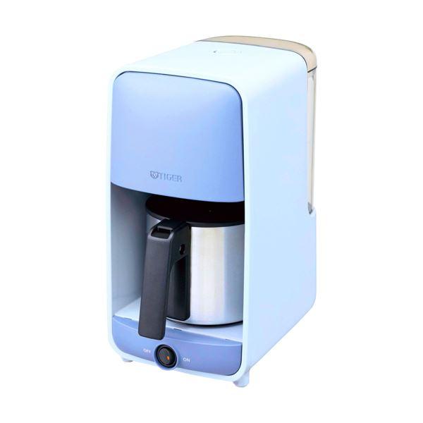 タイガー コーヒーメーカー810ml サックスブルー C9184548