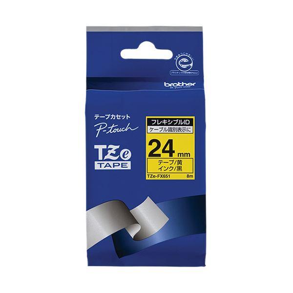 (まとめ) ブラザー ピータッチ TZeテープフレキシブルIDテープ 24mm 黄/黒文字 TZE-FX651 1個 【×10セット】