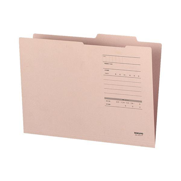(まとめ) コクヨ A4ジャスフォルダー(Eタイプ)桃 A4-IFE-P 1セット(10冊) 【×30セット】
