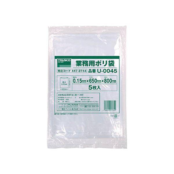 (まとめ)TRUSCO業務用ポリ袋 0.15×45L U-0045 1パック(5枚)【×5セット】
