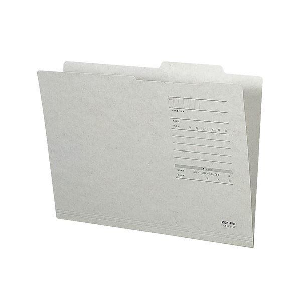 (まとめ) コクヨ A4ジャスフォルダー(Eタイプ)灰 A4-IFE-M 1セット(10冊) 【×30セット】