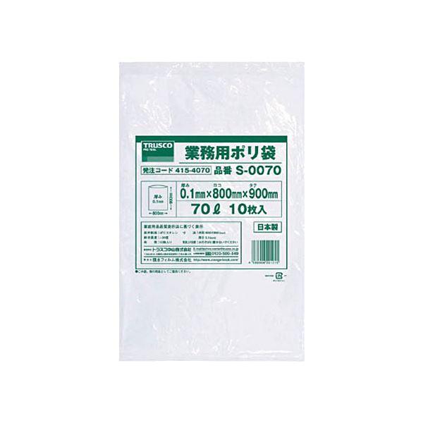 (まとめ)TRUSCO 業務用ポリ袋 0.1×70LS-0070 1パック(10枚)【×5セット】
