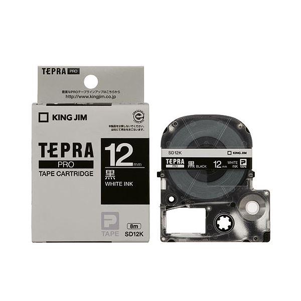 (まとめ) キングジム テプラ PRO テープカートリッジ ビビッド 12mm 黒/白文字 SD12K 1個 【×10セット】