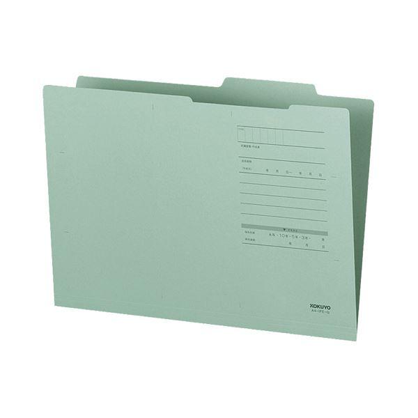(まとめ) コクヨ A4ジャスフォルダー(Eタイプ)緑 A4-IFE-G 1セット(10冊) 【×30セット】