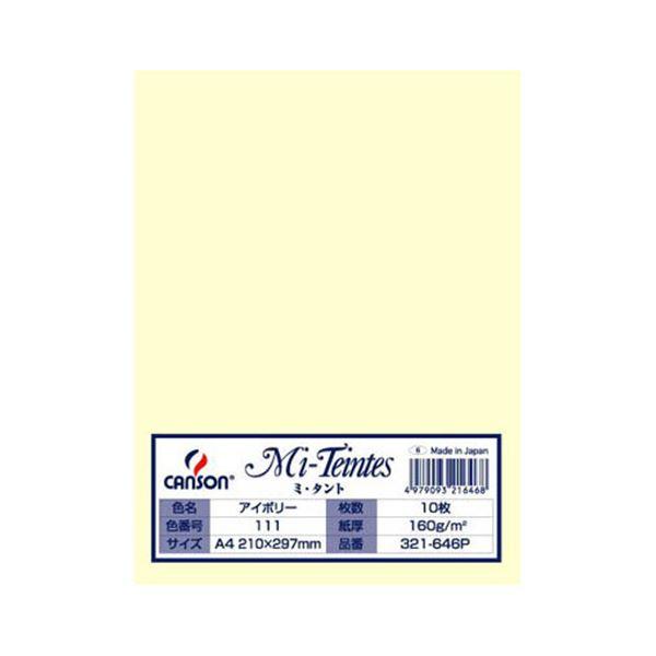 (まとめ) マルマン ミ・タントクリエイティブペーパー A4 アイボリー 321-646P 1パック(10枚) 【×30セット】