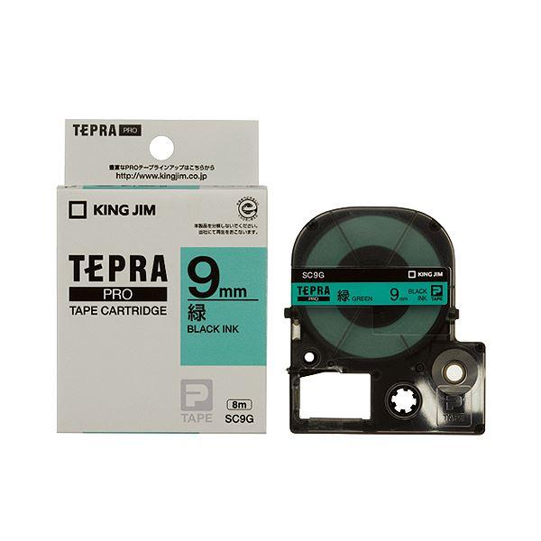 (まとめ) キングジム テプラ PRO テープカートリッジ パステル 9mm 緑/黒文字 SC9G 1個 【×10セット】