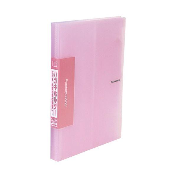 (まとめ) ビュートン ハガキホルダー A4タテ120ポケット ピンク NPC-A4-120CP 1冊 【×10セット】