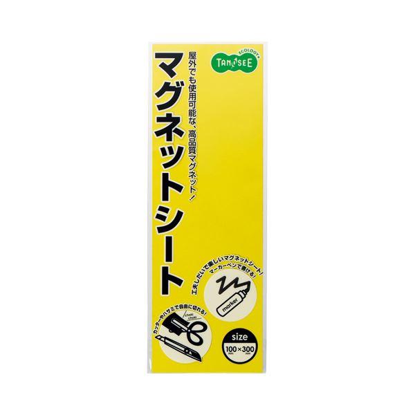 (まとめ) TANOSEE マグネットカラーシート レギュラー 300×100×0.8mm 黄 1セット(10枚) 【×10セット】