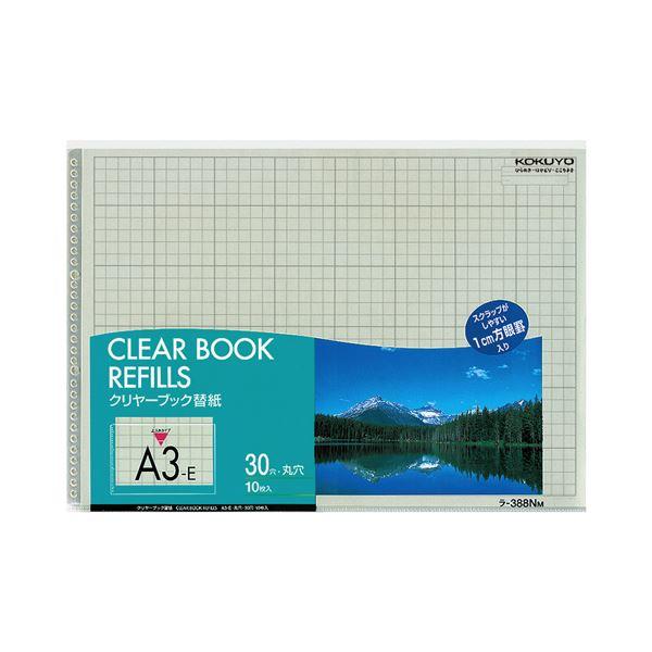 ◆クリヤーブック クリアブック替紙 A3ヨコ 2・30穴対応 グレー 10枚 【×10セット】