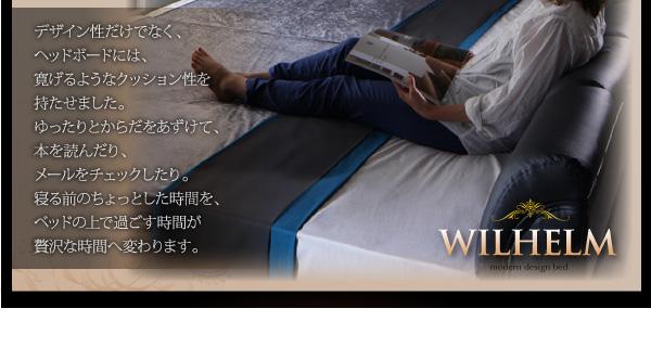 レザーベッドワイドK260【WILHELM】【ボンネルコイルマットレス:ハード付き】ブラックモダンデザインレザーベッド【WILHELM】ヴィルヘルムワイドK260すのこタイプ【】