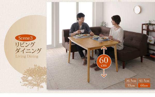 【単品】こたつテーブル 長方形(120×80cm)【オークナチュラル】 4段階で高さが変えられる!天然木オーク材高さ調整こたつテーブル【Ramillies】ラミリ