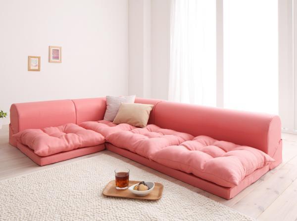 ソファーセット Cタイプ 【ピンク】 フロアコーナーソファ【yuffy】ユフィ【代引不可】