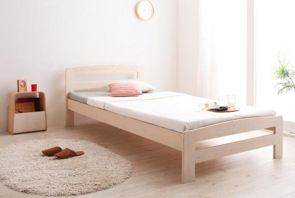すのこベッド シングル【ホワイトウォッシュ】【フレームのみ】高さ調節可能・すのこベッド【Marone】マローネ【代引不可】