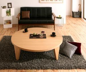【単品】テーブル 【円形タイプ:直径105cm】天然木和モダンデザイン 円形折りたたみテーブル【MADOKA】まどか【代引不可】