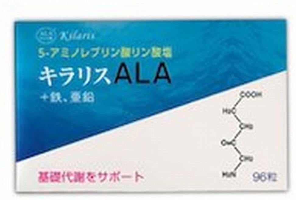 基礎代謝をサポート 日邦薬品 メーカー直送 激安特価品 96粒 キラリスALA