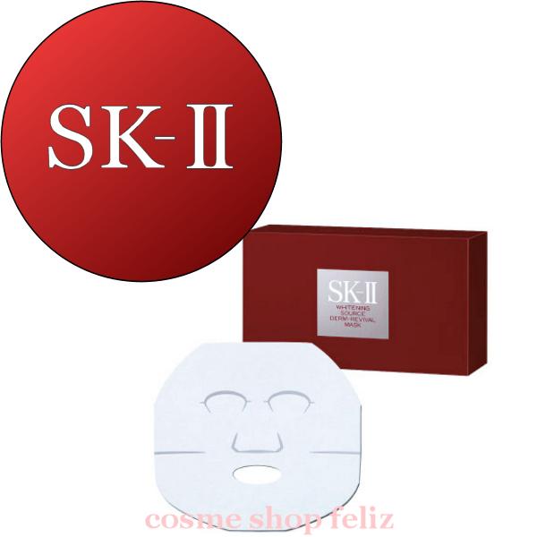 felizのSK-IIは全品国内正規品 日本国内流通品 新作多数 驚きの値段 です SK-II WSダームリバイバルマスク6枚入り SK2 SK-2 エスケーツー 安心で安全な国内流通品 SKII