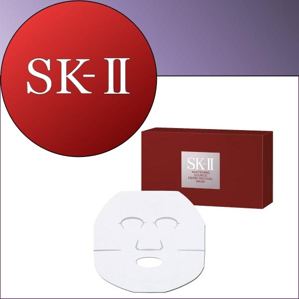 SK-II WSダームリバイバルマスク6枚入り【国内正規品】(医薬部外品) ( SK2 SK-2 SKII エスケーツー )