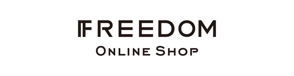 FREEDOM ONLINE SHOP:格闘技などのアクティブシーンで活躍される方のための正規取扱い店