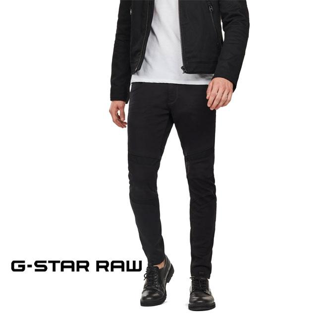 Black G-Star Mens Motac Slim Pullover Hoodie