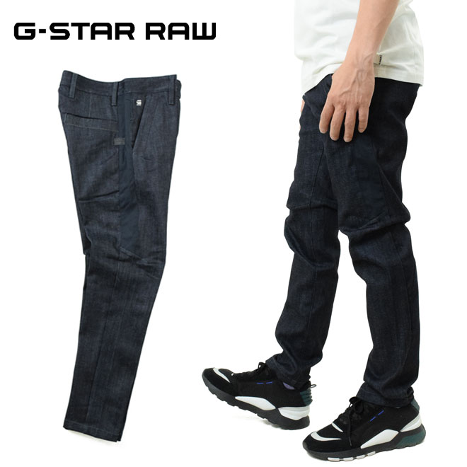 ジースター ロウ デニムトラウザー (G-STAR RAW メンズ D13094-8968-001 Bronson Moto Slim Pant デニトラ チノパン)