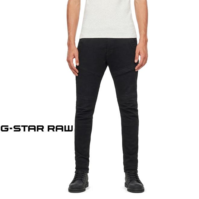 ジースター ロウ ブラックスキニーパンツ (G-STAR RAW メンズ D06763-B964-A810 Rackam 3D Skinny Jeans メンズ)