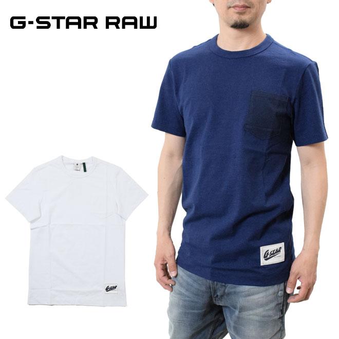 30%OFFセール リブネックで仕上げた着心地抜群の半袖Tシャツ ジースター ロウ ポケットTシャツ 半袖 通販 激安◆ G-STAR RAW D16426-B255 マート Contrast Pocket メンズ T-Shirtt ホワイト RAWラベル ネイビー シンプル