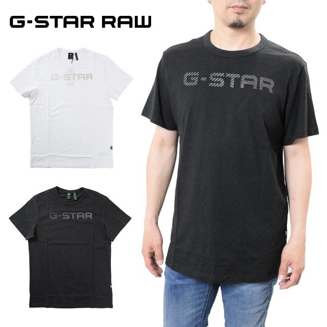70%OFFアウトレット オーガニックコットン製グラフィックTシャツ ジースター ロウ ロゴ Tシャツ コットン 半袖 G-STAR 黒 T-SHIRT メンズ 白 ブラック D20482-336 RAW ホワイト 情熱セール