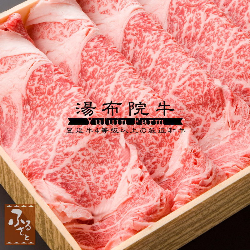 (生肉冷蔵便/大分県産/国産/黒毛和牛/牛肉/MRT-100) 【豊後牛】リブロース鉄板焼き用 700g