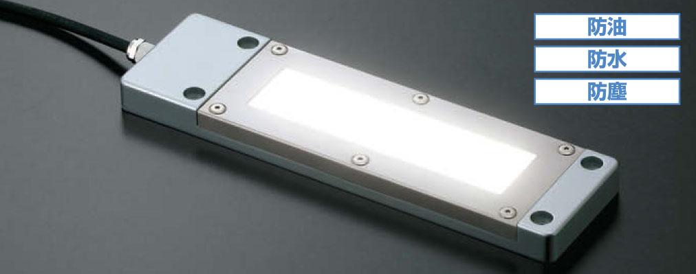 直営店に限定 LEDタフライト LAMP 【広角タイプ2】:金物のハードボックス店 SL-WPG型-DIY・工具