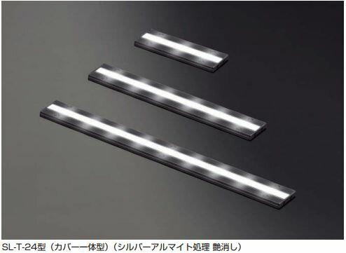 LAMP LEDスリムライト SL-T型 薄型タイプ 【SL-T-24-310-WL-SL-A】