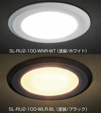 買取 SL-RU-100型の高照度タイプです スガツネ ランプ LAMP LEDスリムライト SL-RU2-100-WLR-BL SL-RU2-100型 定番の人気シリーズPOINT(ポイント)入荷 ブラック 電球色