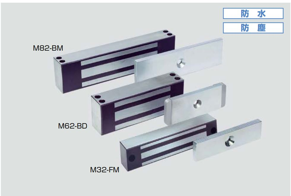 スガツネ ランプ LAMP  電磁石式電気錠マグナロック M62型 マグナロック シリーズ  屋外対応タイプ M62-BDM, M62 -FBDM