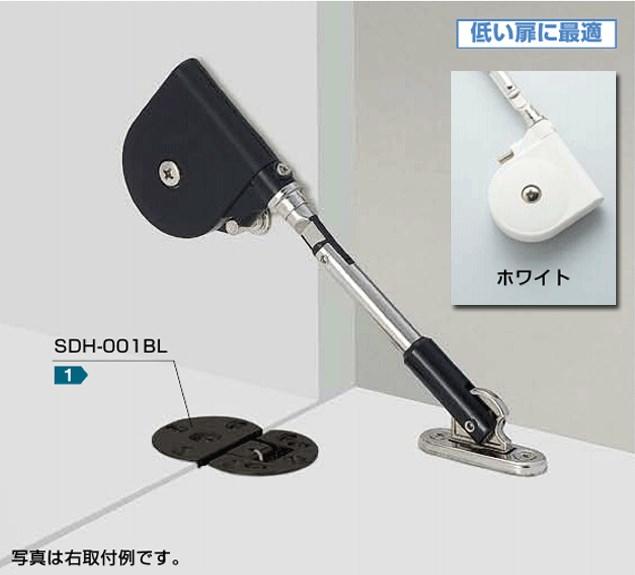 スガツネ ソフトダウンステーSDS-C100-TV型 OUTLET SALE ホワイト お得セット キャッチ付き