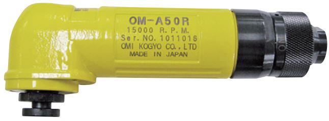 大日商【エアロスピン】アングルタイプ OM-A50R