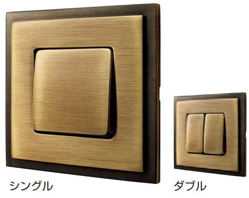 真鍮鋳物の美しい仕上げ スガツネ ランプ LAMP パネルスイッチ 買収 シングル パティナ PXP-FPS-301-PB ブライト PXP-FPS型 マドリッドシリーズ 売り出し