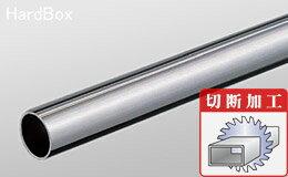 1mm単位でパイプの長さ指定が可能です ロイヤル ハンガー掛用 32φパイプ Hバースチール 920 公式サイト 切断指定可 1本売 予約 HB-32クローム